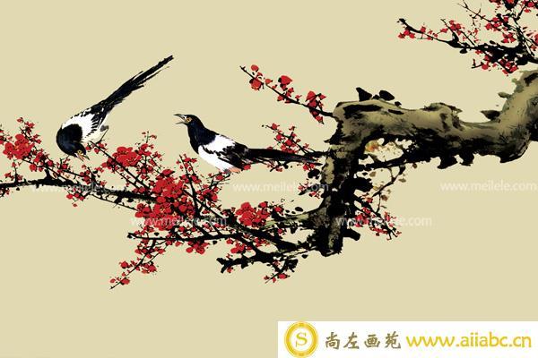 gongbihuajiaocheng