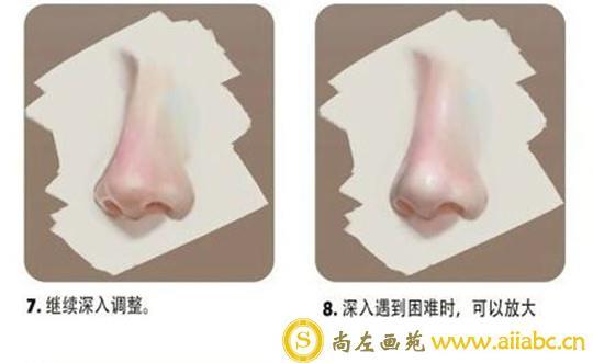 CG插画教程:简单的鼻子CG插画教学