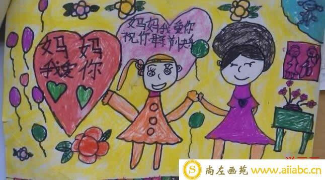 妈妈我爱您祝您母亲节快乐儿童画 - 母亲节送给妈妈的画作品