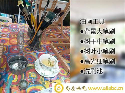 油画风景教程:手绘风景绘画步骤